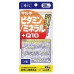 DHCマルチビタミン/ ミネラル+Q10(20日分)100粒入り ディーエイチシー 20マルチビタミンMQ10 返品種別B