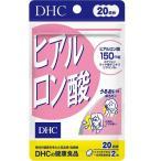 DHC ヒアルロン酸 20日分 40粒 ディー�