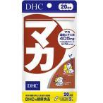 DHCマカ20日分 60粒 ディーエイチシー DHCマカ20ニチブン 返品種別B