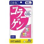 DHCコラーゲン60日分 360粒 DHC DHCコラ-ゲン60ニチN 返品種別B