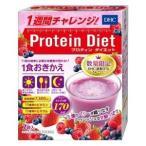 DHC プロティンダイエット ベリーミックス味 7袋