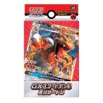 ポケモン (再生産)(1パック)ポケモンカードゲーム サン&ムーン GXスタートデッキ 炎リザードン 返品種別B