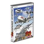 テクノブレイン パイロットストーリー ランディング道場Vol.2 返品種別B