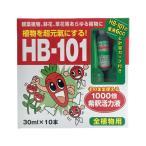 フローラ 1000倍希釈活力液(30ml×10本) HB-101 HB2055010 返品種別A