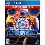 ディースリー・パブリッシャー (PS4)地球防衛軍4.1 THE SHADOW OF NEW DESPAIR PlayStation Hits 返品種別B