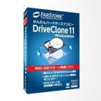 イーフロンティア ハードディスクかんたんコピー DriveClone 11 Workstation 返品種別B