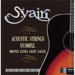 S.Yairi(ヤイリ) アコースティックギターセット弦(エクストラライト) SY-1000XL 返品種別A