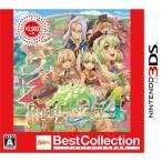 マーベラス (3DS)ルーンファクトリー4 Best Collection 返品種別B