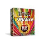 マグノリア BONANZA THE FINAL 優勝記念版 返品種別A