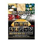 マグノリア お買得5本パック 囲碁・将棋・麻雀・花札・トランプ New 返品種別B