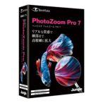 ジャングル PhotoZoom Pro 7 リアルな質感で細部まで高精細に拡大 返品種別B