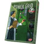 電力会社 充電完了  完全日本語版
