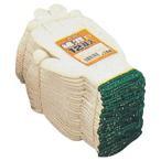 おたふく手袋 綿混軍手(12双組・フリーサイズ) 2110099SP-154 返品種別A