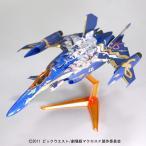 バンダイ (再生産)1/ 100 YF-29 シェリルマーキングVer.(劇場版マクロスF)プラモデル 返品種別B