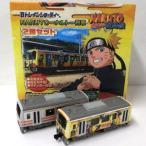 ジェイアール西日本商事 Bトレインショーティー キハ120形 NARUTO-ナルト-列車/ 津山線色 返品種別B