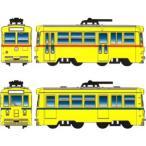 バンダイ Bトレインショーティー 路面電車12 東京都交通局7000形(赤帯)/ 7500形(青帯) 返品種別B