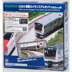 5594 車載カメラシステム E233 3000系 3両 TOMIX