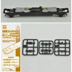トミーテック (再生産)(N) 鉄コレ動力ユニット 20m級用A2 TM-14 返品種別B