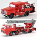トミーテック (N) ザ・トラックコレクション 消防ポンプ車・はしご車セット 返品種別B