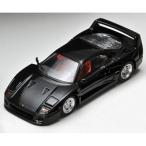 トミーテック トミカリミテッドヴィンテージ NEO LV-NEO フェラーリF40 黒