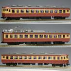 トミックス (HO) HO-9054 国鉄 455(475)系急行電車基本セット 3両 返品種別B