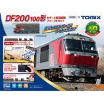 DF200 100形Nゲージ鉄道模型ファーストセット 90095