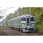 トミックス (N) 92301 JR733-3000系近郊電車 (エアポート) 基本セット (3両) 返品種別B