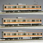 トミックス (再生産)(N) 92337 JR E233-0系通勤電車(中央線・T編成)3両増結セットI 返品種別B