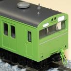 トミックス (N) 98209 国鉄 103系通勤電車(高運転台ATC車・ウグイス)4両基本セット 返品種別B