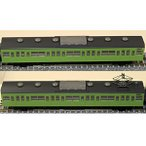 トミックス (N) 98212 国鉄 103系通勤電車(ユニットサッシ・ウグイス)2両増結セット 返品種別B