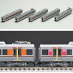 トミックス (N) 98231 JR 323系通勤電車(大阪環状線)増結セット(5両) 返品種別B