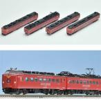 トミックス (N) 98251 JR 485系特急電車(MIDORI EXPRESS)セットB(4両) 返品種別B