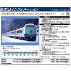 98338 JR 485 3000系特急電車 はくたか 増結セット 4両 TOMIX