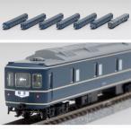 トミックス (N) 98638 国鉄 24系25形0番代 特急寝台客車(カニ25) セット(7両) 返品種別B