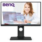 BenQ(ベンキュー) 23.8型ワイド 液晶ディスプレイ アイケアディスプレイ GW2480T 返品種別A