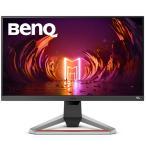 BenQ(ベンキュー) 24.5インチ IPSパネル HDR対応144Hz MOBIUZシリーズ ゲーミングモニター EX2510 返品種別A