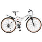マイパラス 折りたたみ自転車 ATB 26インチ 6段変速 Wサス(ホワイト) MYPALLAS M-670 返品種別B