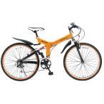 マイパラス 折りたたみ自転車 ATB 26インチ 6段変速 Wサス(オレンジ) MYPALLAS M-670 返品種別B