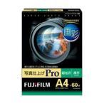 富士フイルム 画彩 写真仕上げPro A4サイズ(超光沢・60枚入) WPA460PRO 返品種別A