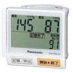 パナソニック 手首式血圧計 白 Panasonic EW-BW10-W 返品種別A