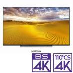 TOSHIBA REGZA 4K対応液晶テレビ M520X 50M520X 50.0インチ