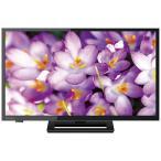 東芝 24V型地上・BS・110度CSデジタル ハイビジョンLED液晶テレビ (別売USB HDD録画対応)REGZA 24S22 返品種別A画像