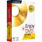 ソースネクスト Enjoy DVD 返品種別B