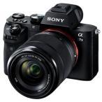 ソニー デジタル一眼カメラ「α7II」レンズキット ILCE-7M2K 返品種別A