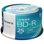 ソニー 4倍速対応BD-R 50枚パック 25GB ホワイトプリンタブル 50BNR1VJPP4 返品種別A