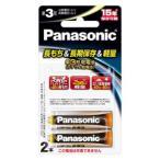 パナソニック リチウム乾電池単3形 2本パック Panasonic FR6HJ/ 2B 返品種別A