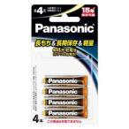 パナソニック リチウム乾電池単4形 4本パック Panasonic FR03HJ/ 4B 返品種別A