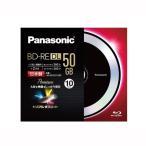 パナソニック 2倍速対応BD-RE DL 10枚パック 50GB デザインディスク (クールブラックII) Panasonic LM-BE50C10BP 返品種別A