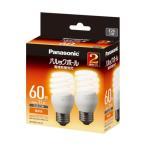 パナソニック 電球形蛍光ランプ D60形・電球色(2個セット) Panasonic パルックボール EFD15EL/ 11E/ 2T 返品種別A