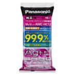パナソニック クリーナー用 純正紙パック(3枚入) Panasonic 消臭・抗菌加工「逃がさんパック」 M型Vタイプ AMC-HC12 返品種別A